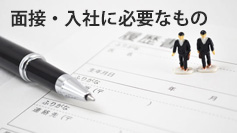 applicant_005