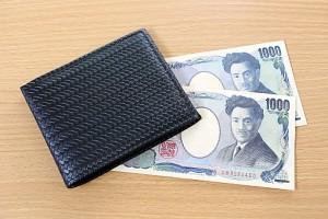 Banknotes of Japan in wallet.